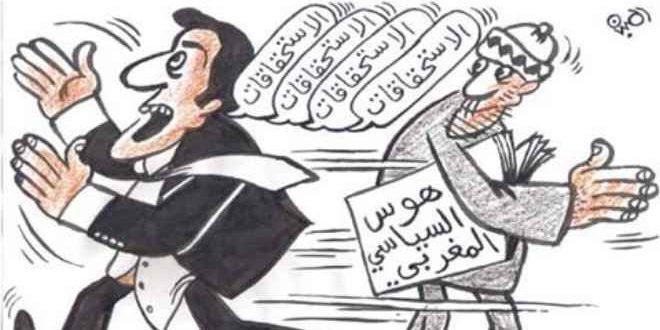 رسم بريشة الفنان العربي الصبان