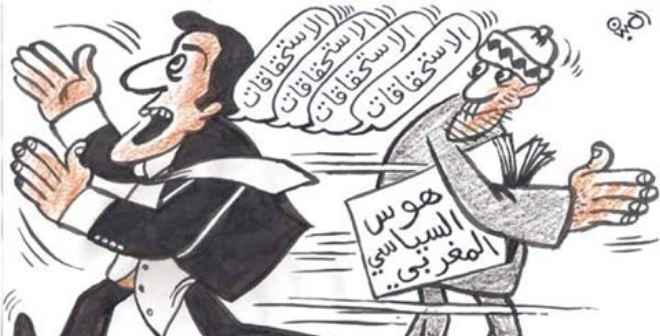 تحولات المرشحين في زمن الانتخابات..وزير يصبح شاعرا وشباط يجامل  الجميع !