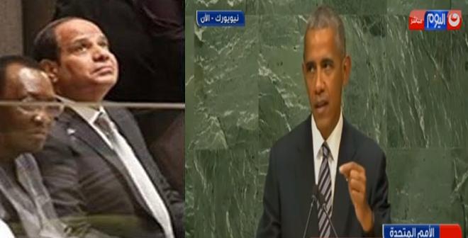بالفيديو.. أوباما يحرج السيسي في الأمم المتحدة