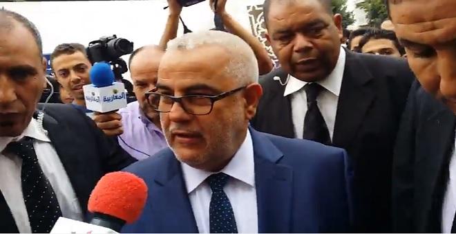 فيديو.. هذا ما قاله بنكيران عن مسيرة الدار البيضاء