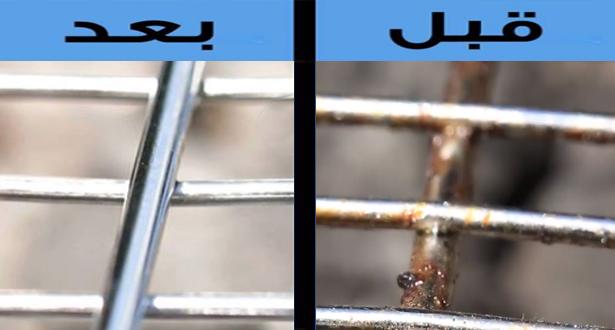 بالفيديو.. خدعة بسيطة لتنظيف الشواية قبل العيد