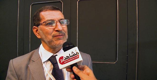 العثماني لمنيب: لا تمتلكين حسا سياسيا وعليك مراجعة أفكارك ومواقفك