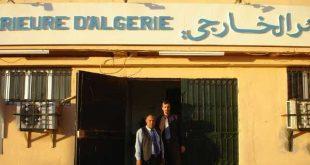 الأبناك العمومية الجزائرية