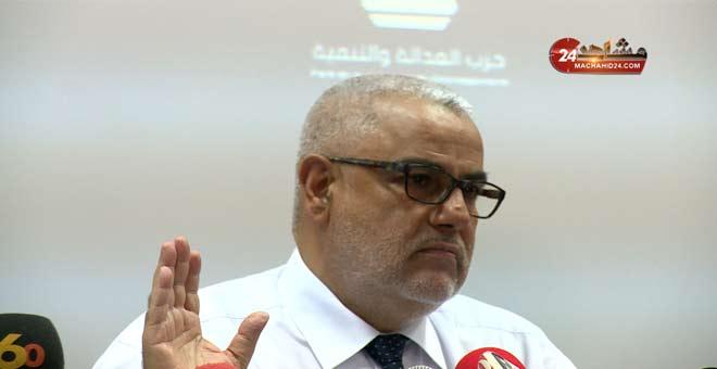 بن كيران متخوف من بنوك تشاركية بالمغرب بدون ''قيم''