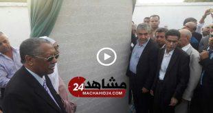 افتتاح مقبرة ضحايا أحداث 20 يونيو 1981 بالدار البيضاء