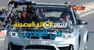 أشهر الأفلام المصورة في المغرب