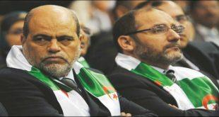 الانتخابات التشريعية الجزائرية