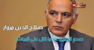 أشهر زلات السياسيين المغاربة