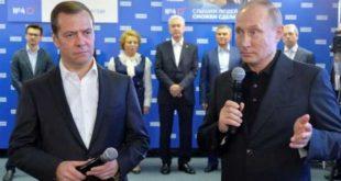 الانتخابات البرلمانية الروسية