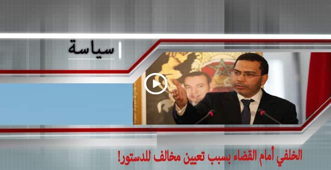 أحمد حلمي يبدأ الترويج لفيلمه الجديد
