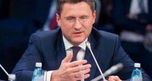 وزير النفط الروسي