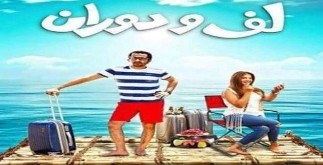 أحمد حلمي يحطم الأرقام ويحقق أعلى إيرادات أفلام العيد بمصر