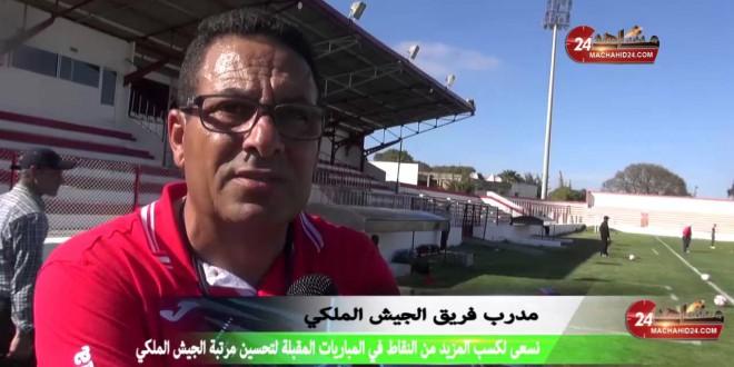 عبد المالك العزيز : مازال هناك عمل كبير ينتظرنا في الفريق
