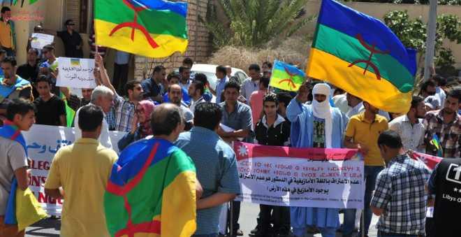 الفدرالية الوطنية للجمعيات الأمازيغية تطالب بإدراج