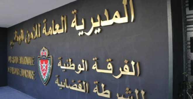 إحداث الفرق الجهوية للشرطة القضائية بأربع مدن مغربية