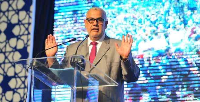 بنكيران يطلق الحملة الانتخابية لحزبه : الشعب يثق فينا والصدق رأس مالنا
