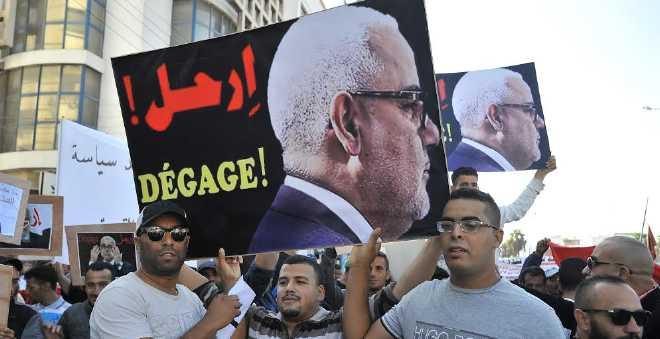 بالصور. مواطنون يخرجون في مسيرة ضد