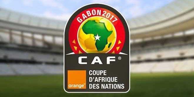 كأس افريقيا 2017