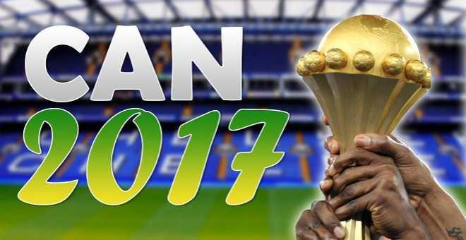 هل تطالب الجامعة بتنظيم كأس افريقيا 2017 ؟
