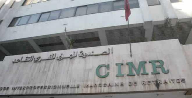وكالة جديدة بالبيضاء لتسهيل خدمات الصندوق المهني المغربي للتقاعد