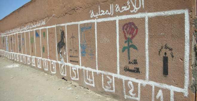 الحملة الانتخابية في المغرب تبدأ بداية ملتهبة!