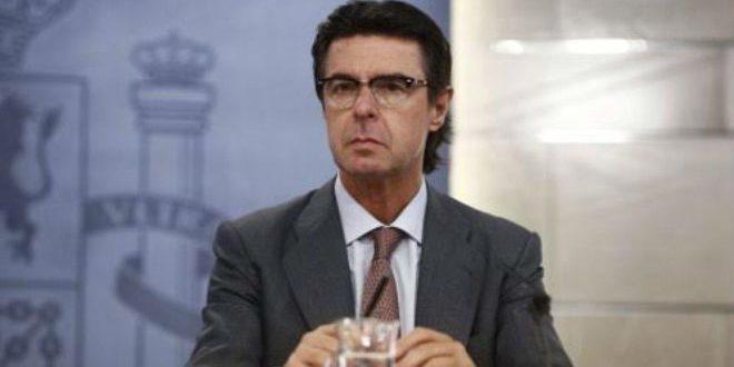الحكومة الإسبانية