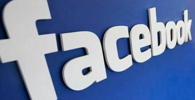فيسبوك يحظر صورة لتمثال أنثوي يعود الى ما قبل التاريخ
