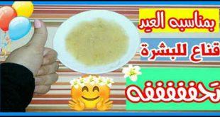 أول أيام العيد