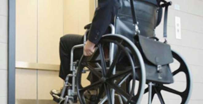 الداخلية ''تتحرك'' لتسهيل التصويت على ذوي الاحتياجات الخاصة