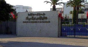 أساتذة كلية الطب والصيدلة في الدار البيضاء