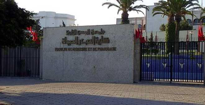 أساتذة كلية الطب والصيدلة في البيضاء يعلقون مقاطعة الدخول الجامعي
