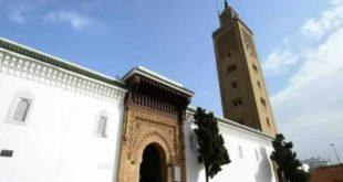وزارة الأوقاف والشؤون الإسلامية