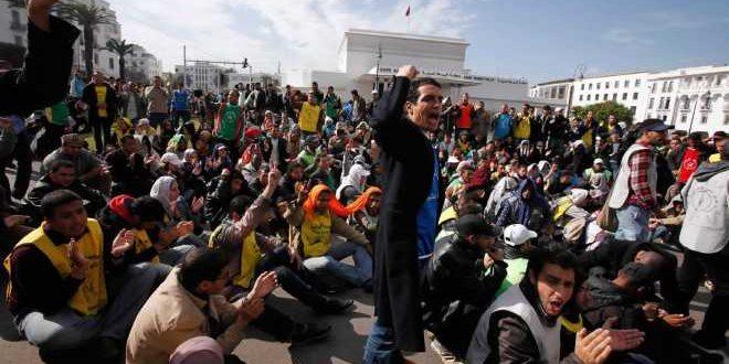 الجبهة الوطنية الموحدة ضد البطالة