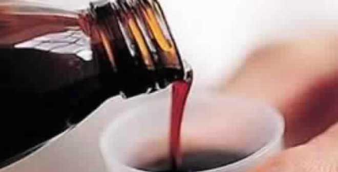 أب يقتل طفله في بني ملال بدس سم الحشرات في مشروب