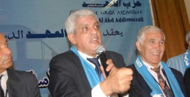 نجيب الوزاني: لم يرفض ملف ترشيحي من طرف عمالة الحسيمة