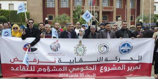 مناهضو إصلاح نظام التقاعد يستعدون لمسيرة حاشدة قبيل الإنتخابات