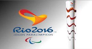 بارا أولمبياد
