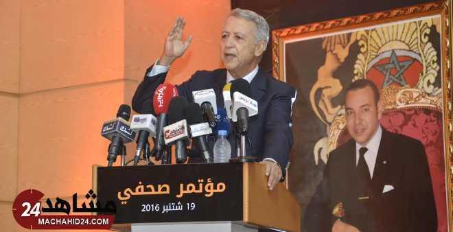رسميا.. الاتحاد الدستوري والأحرار يدخلان في فريق نيابي موحد