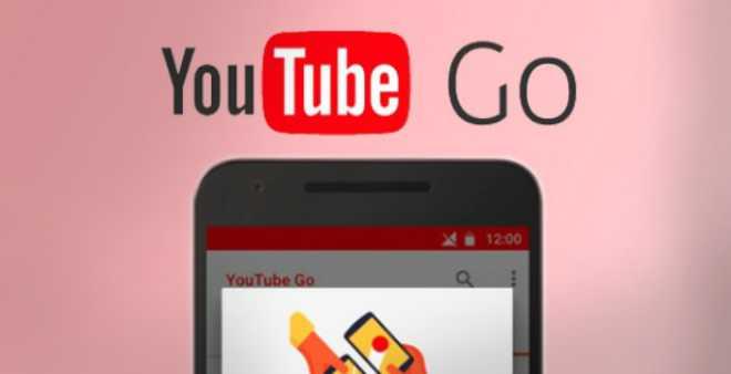 جوجل تطلق نسخة جديدة من تطبيق