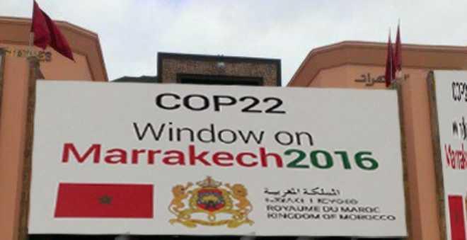 نداء من اتحاد  كتاب المغرب إلى مؤتمر الأطراف حول المناخ بمراكش