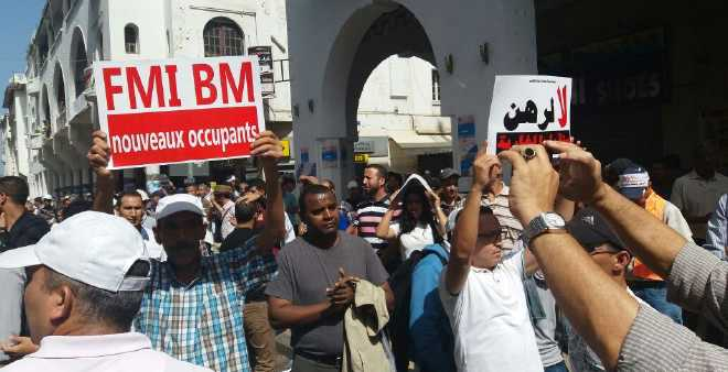 الرباط. الأمن يمنع مسيرة تنسيقية إسقاط التقاعد من وصول البرلمان