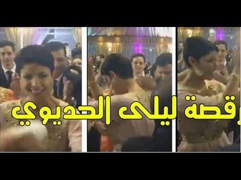 بالفيديو.. ليلى حديوي تخلق الحدث على الفيس بوك برقصها في أحد الأعراس