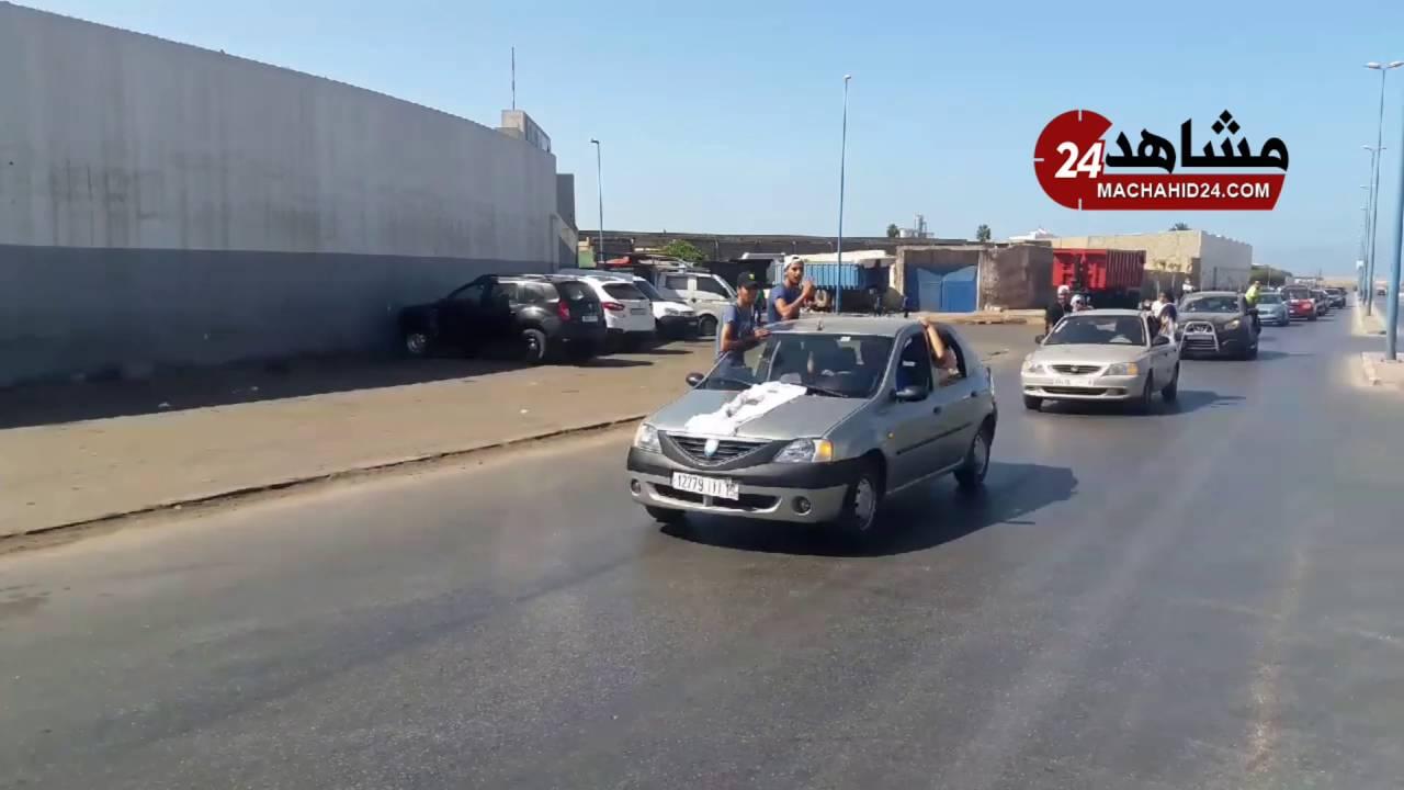 البيضاويون يحتفلون بفوز العدالة والتنمية في الانتخابات