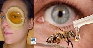 هل تعلم ماذا سيحدث عند وضع العسل على العين