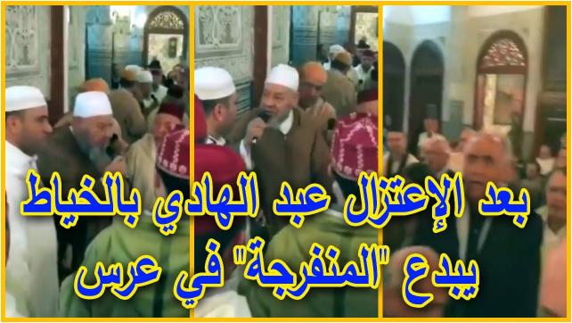 بعد سنوات من الاعتزال الفنان القدير عبد الهادي بالخياط يبدع