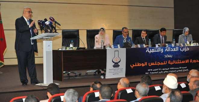 بنكيران يطلع برلمان حزبه على مستجدات الساحة السياسية في البلاد