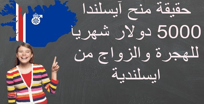 فيديو.. تصريح شاب بلال المغربي حول اعتقال سعد المجرد!