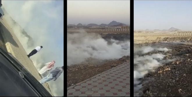 فيديو خطير .. دخان يخرج من باطن الأرض بالمدينه المنورة