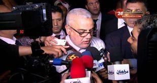 ترقب كبير لنتائج الانتخابات في بيت العدالة و التنمية