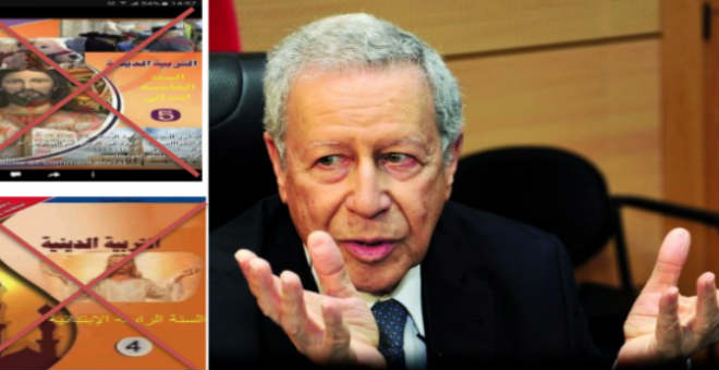 وزارة التربية: أغلفة مقررات التربية الإسلامية الرائجة في الفيسبوك